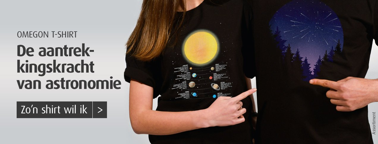 Omegon Astro Shirt