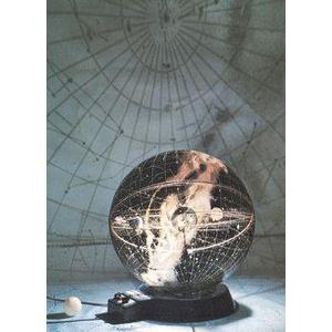 Baader Planetarium NV 110/220