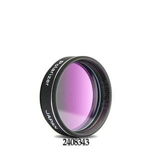 """Baader Filters 1.25"""" polarizing filter, with single 1.25"""" filter mounting"""