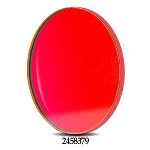 Baader Filtro HBW de paso, H-alpha, 35 nm, HBW STL Size, sin marco (de pulido planóptico)