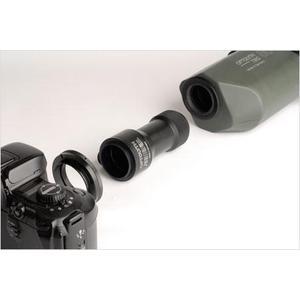 Optolyth Adattatore per fotocamera