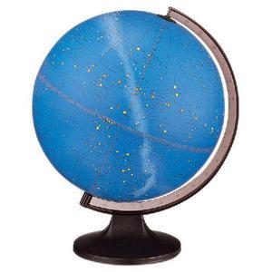 Scanglobe Replogle Globe Copenhagen Celestial