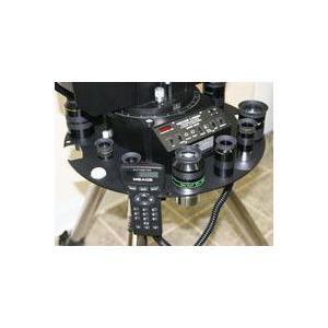 Astrozap Okularablage für LX200, LX400 und LX200 Classic