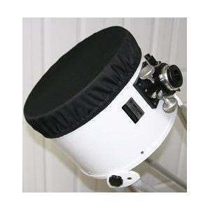 Astrozap Copertura antipolvere per Dobson 12''