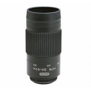 Meopta Spektiv Meostar S1 75 Gerade + 20-60x Vario-Okular