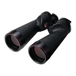 Nikon Binocolo Astro 10x70 IF SP WP
