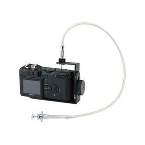 Vixen Adattatore dispositivo di scatto per fotocamere compatte digitali
