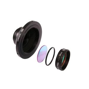 Baader Adattatore C-Mount su T2 con filtro anti UV / IR integrato