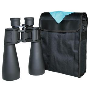 Omegon Binoculars Nightstar 15x70