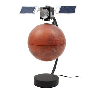 Stellanova Schwebeglobus 15cm Mars
