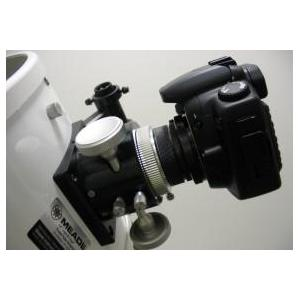 "Hotech 2"" SCA T adapter"
