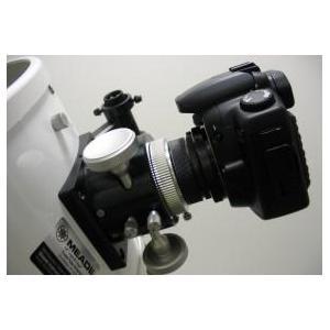 "Hotech Adaptateur SCA T- 2"""