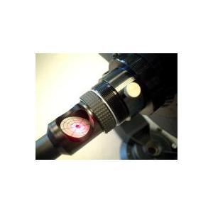 "Hotech Justier-Laser 1.25"" SCA Laser Kollimator - Leuchtpunkt"