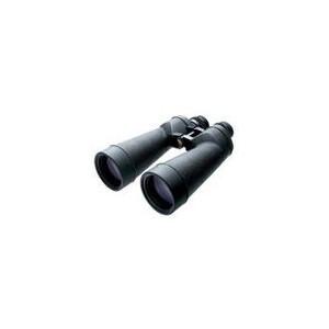 Fujinon Fernglas FMT-SX-2 16x70
