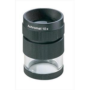 Eschenbach Magnifying glass 10X precision achromatic measuring scale magnifier