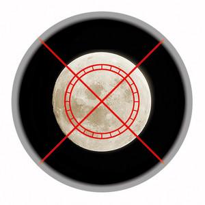 Bresser Sucherfernrohr Messier 8x50 Sucher