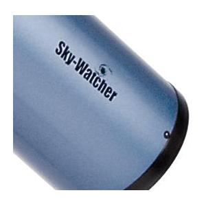 Skywatcher Teleskop N 150/1200 Explorer EQ-3-2