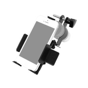 Omegon Adapter für iPhone / Smartphone