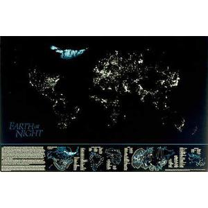 Poster Earth at night