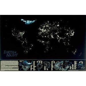 Poster Erde bei Nacht