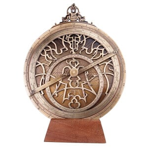 Hemisferium Astrolabe moderne (grande taille)