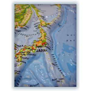 Mappemonde geo-institut Carte mondiale physique en relief Welt Silver line