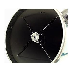 GSO Teleskop N 250/1250 MCR DOB
