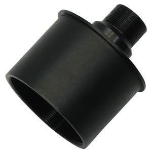 Omegon Webcam adapter for Webcam SPC 900 NC on 1.25''