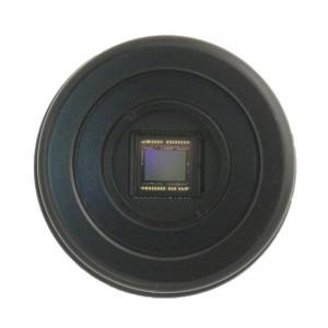 Atik Kamera 414EX Color