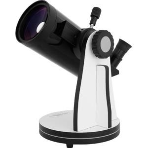 Omegon Dobson telescope MightyMak 90
