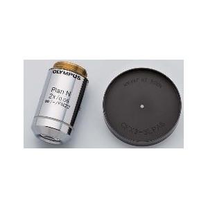 Olympus CKX3-SLPAS Anello apertura diaframma per obiettivo PLN2x/0,06