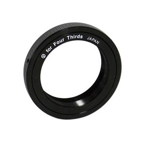 Vixen T-Ring FourThirds