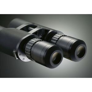 Nikon Binocolo WX 7x50 IF