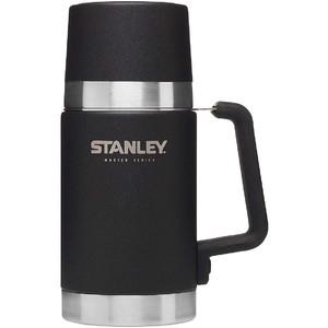 Stanley Contenitore termico Master Series 0,7 l