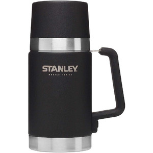 Stanley Master Series insulated food container, 0.7l