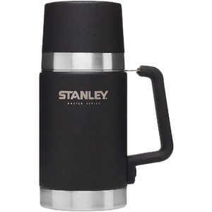 Stanley Termo Master Series Food Container, 0,7l