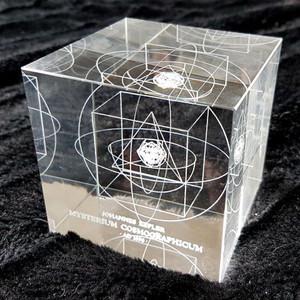 AstroMedia Misterio cósmico de Kepler de vidrio