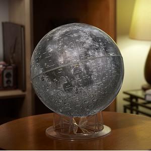 Sky Publishing Globus Mond