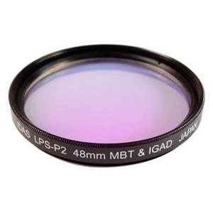 "IDAS Nebelfilter LPS-P2 2"""