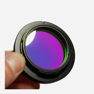 ASToptics EOS T-Ring M48 con filtro H-alfa 12 nm integrato