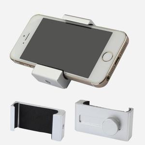 ASToptics Abrazadera para smartphone para trípode