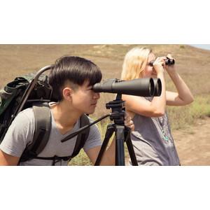 Meade Binoculars 15x70 Astro