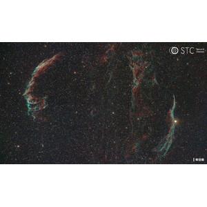 """STC Filtre bande étroite 2"""" Astro Duo"""