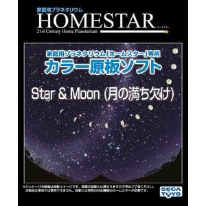Sega Toys Dia für das Sega Homestar Planetarium Mondphasen