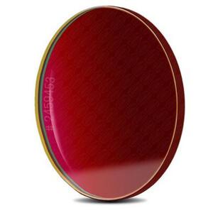 Baader Filtro Ultra-Narrowband 3.5nm H-alpha CCD-Filter 36mm