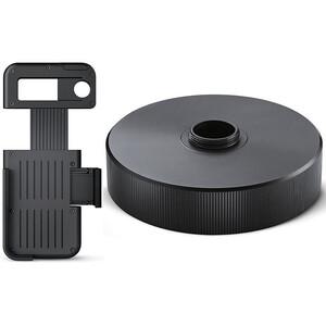 Swarovski Smartphone-Adapter Set VPA-Adapter mit AR-S Adapterring für ATX/STX