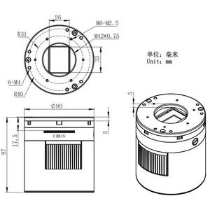 Caméra ZWO ASI 2600 MC Pro Color