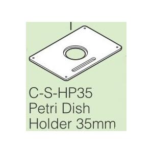 Nikon C-S-HP35 Holder Petri Dish (35mm)