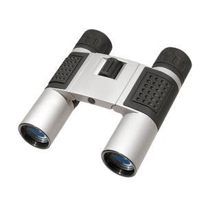 Bresser Binoculars Topas 10x25