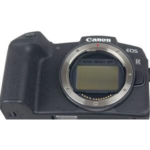 IDAS Filtro LPS-P3 Canon EOS Full-frame